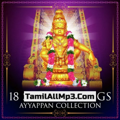 18 Steps 18 Songs - Ayyappan Collection Album Poster