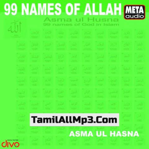 99 Names of Allah Album Poster