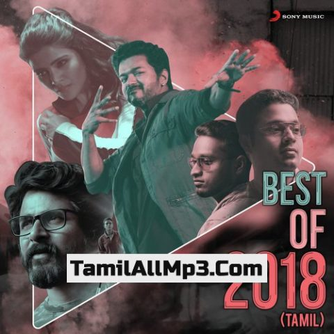 Best of Tamil Album Poster