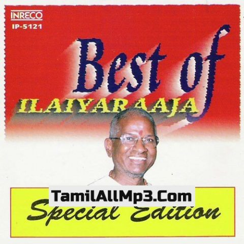 Best Of Ilaiyaraaja Album Poster