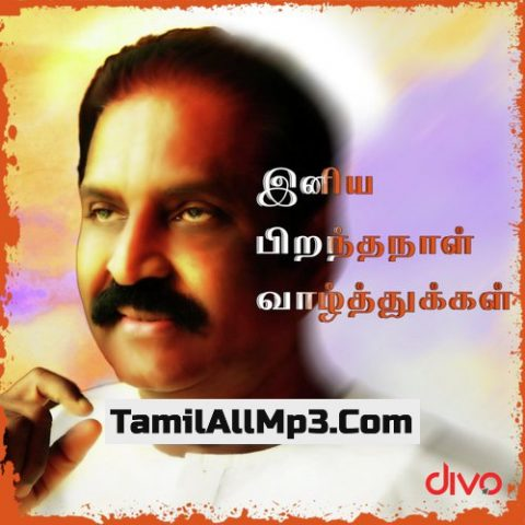 Best Of Vairamuthu Album Poster