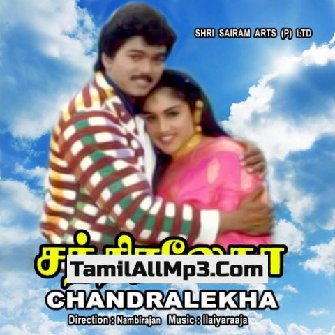 Chandralekha Album Poster