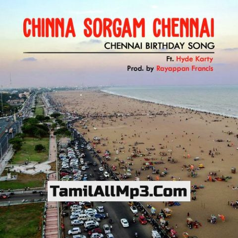 Chennai Birthday 379 Album Poster
