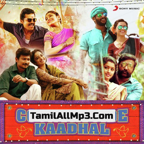 Countryside Kaadhal Mp3 Songs Download Countryside Kaadhal 2018 Mp3 Songs Isaimini Download Countryside Kaadhal Isaimini Download