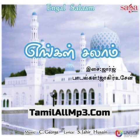 Engal Salaam Album Poster