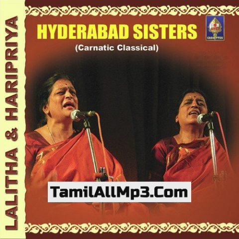 Hyderabad Sisters - Carnatic Classical Album Poster