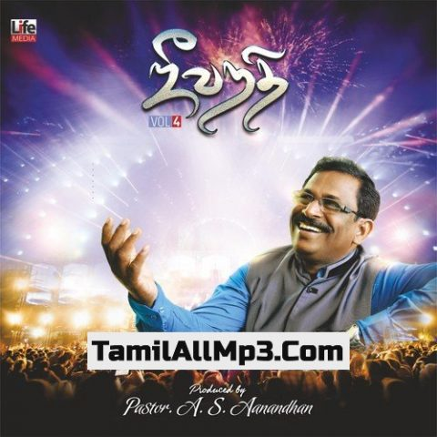 Jeevanathi Vol. 4 Tamil Christian Songs Album Poster