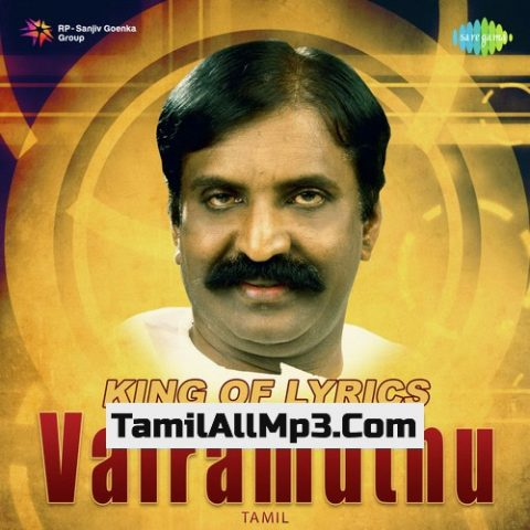 King Of Lyrics - Vairamuthu Album Poster