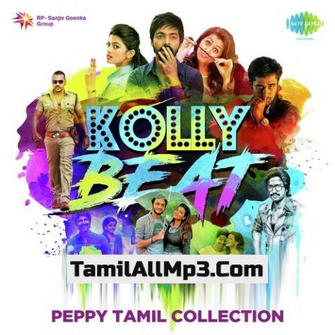 Kollybeat - Peppy Tamil Collection Album Poster