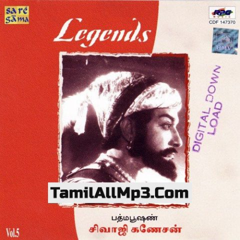 Legends Vol5 Shivaji Album Poster