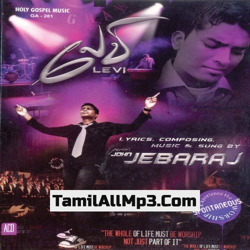 Levi Mp3 Songs Download Levi 2013 Mp3 Songs isaimini