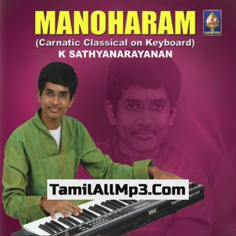 Manoharam - Carnatic Classical On Keyboard Album Poster