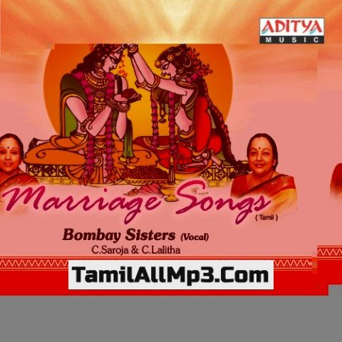 Marriage Songs Album Poster