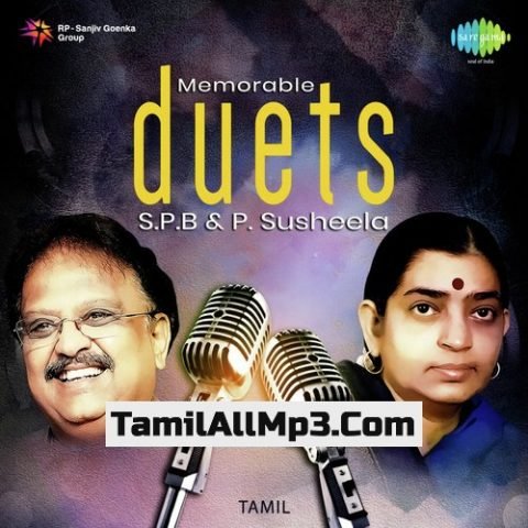 Memorable Duets Of S.P.B And P. Susheela Album Poster