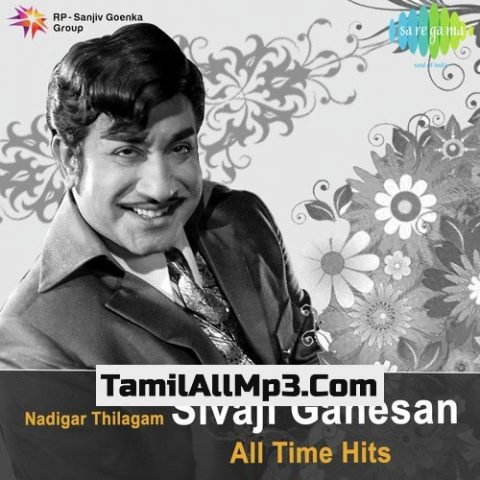 Nadigar Thilagam - Sivaji Ganesan All Time Hits Album Poster