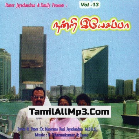 Nantri Yesappa Vol. 13 Album Poster