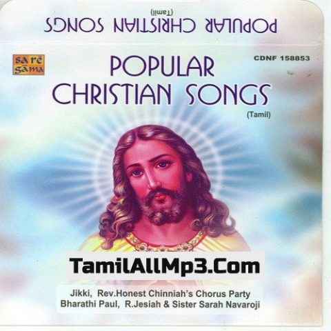 Popular Christian Songs Album Poster