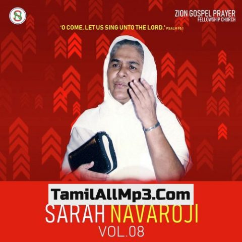 POPULAR SONGS OF SARAH NAVAROJI Vol. 8 Tamil Christian Songs Album Poster