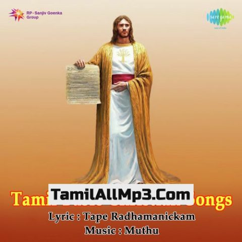 Tamil Basic Christian Songs Album Poster