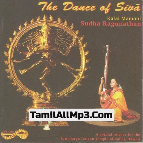 The Dance Of Shiva Album Poster