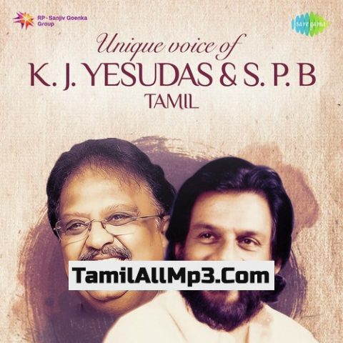 Unique voice Of K.J. Yesudas And S.P.B - Tamil Album Poster
