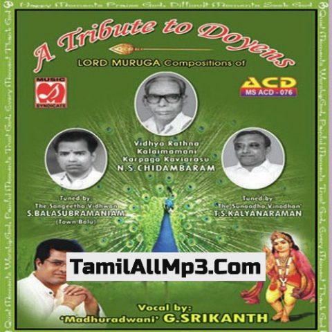 A Tribute To Doyens - G. Srikanth Album Poster