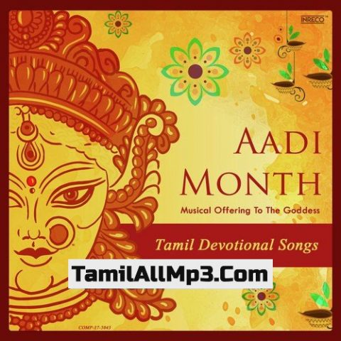 Aadi Month - Musical Offering to the Goddess Album Poster
