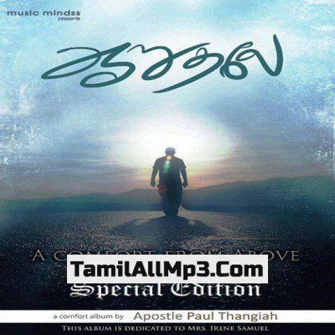 Aaruthalae Special Edition Album Poster
