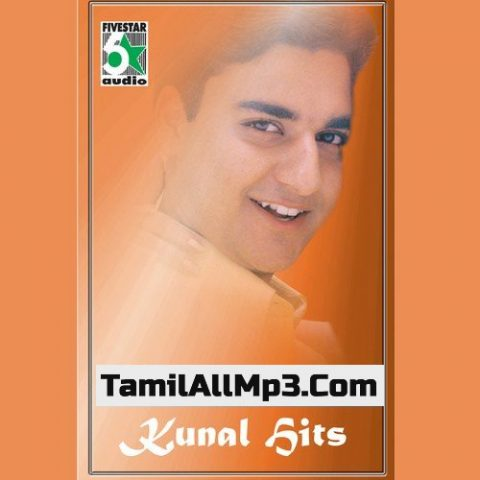 Actor Special Kunal Hits Album Poster