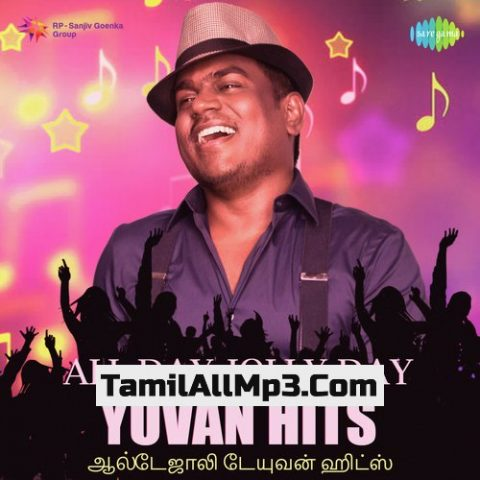 All Day Jolly Day - Yuvan Hits Album Poster