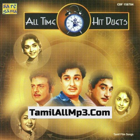 All Time Hit Duets Album Poster