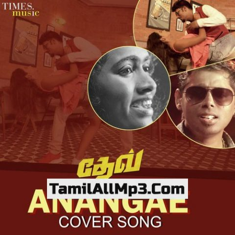 Anangae - Cover Song Album Poster