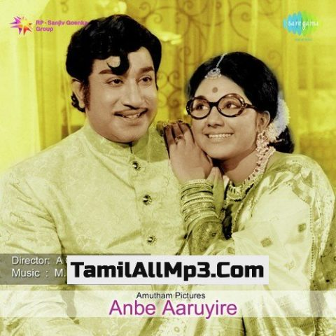 Anbe Aaruyire Album Poster