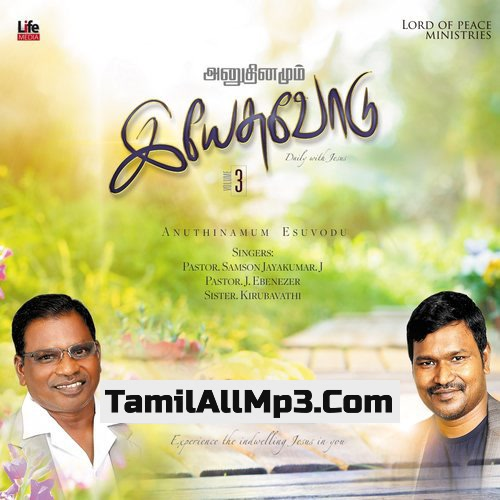 Anuthinamum Esuvodu Vol. 3 Tamil Christian Songs Album Poster