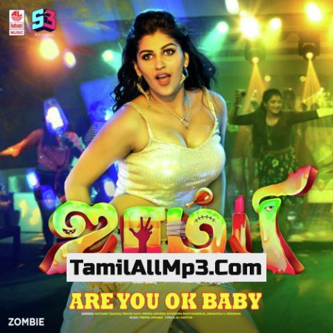 """Are You Ok Baby From """"Zombie"""" Album Poster"""