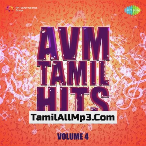 Avm Tamil Hits Vol. - 4 Album Poster