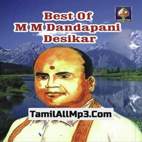 Best Of M.M. Dandapani Desikar Album Poster