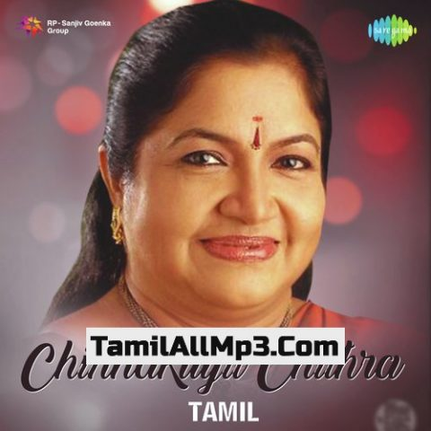 Chinnakuyil Chithra Album Poster