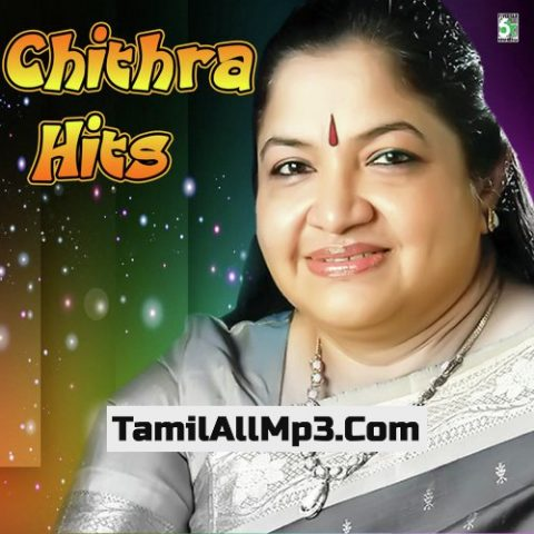 Chithra Hits Album Poster