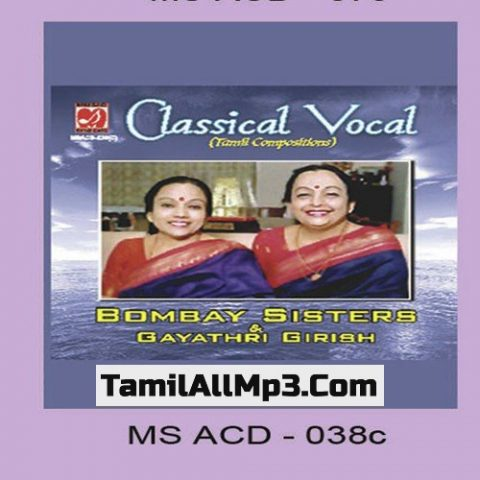 Classical Vocal - Bombay Sisters Album Poster