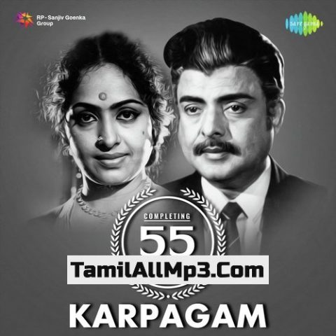 Completing 55 Years Of Karpagam Album Poster