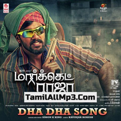 """Dha Dha Song From """"Market Raja Mbbs"""" Album Poster"""