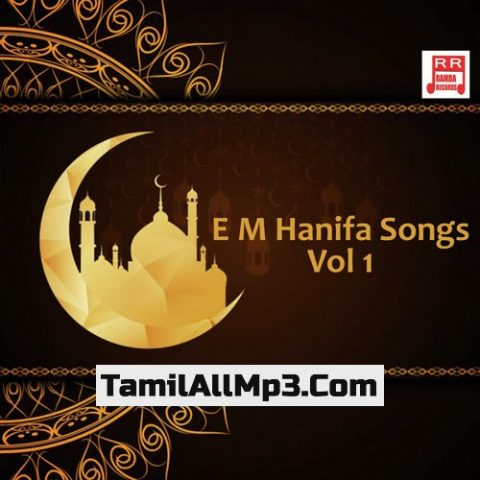 E M Hanifa Songs - Vol 1 Album Poster