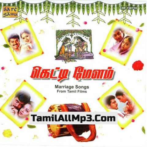Gettimelam Marriage Songs From Tamil Fi Album Poster