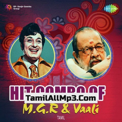 Hit Combo Of M.G.R. And Vaali Album Poster
