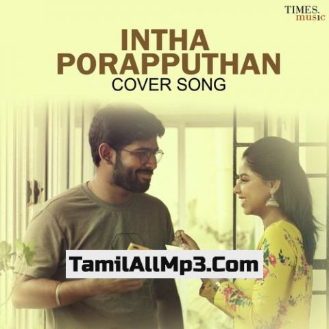 Intha Porapputhan - Cover Song Album Poster