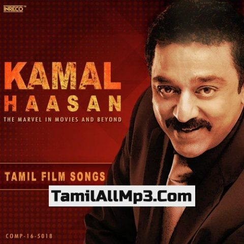 Kamal Haasan - The Marvel in Movies and Beyond Album Poster