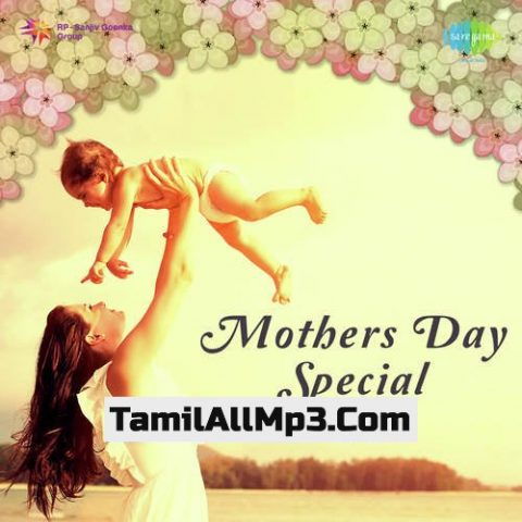 Mothers Day Special -Tamil Album Poster