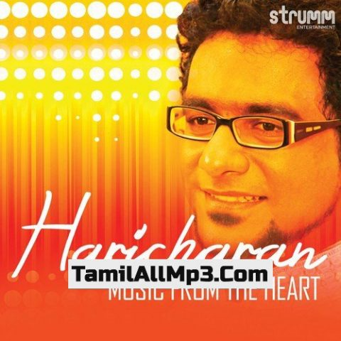 Music From The Heart - Haricharan Album Poster