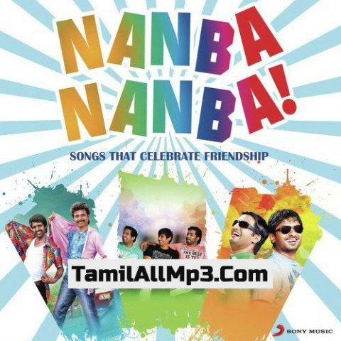 Nanba Nanba! Songs That Celebrate Friendship Album Poster